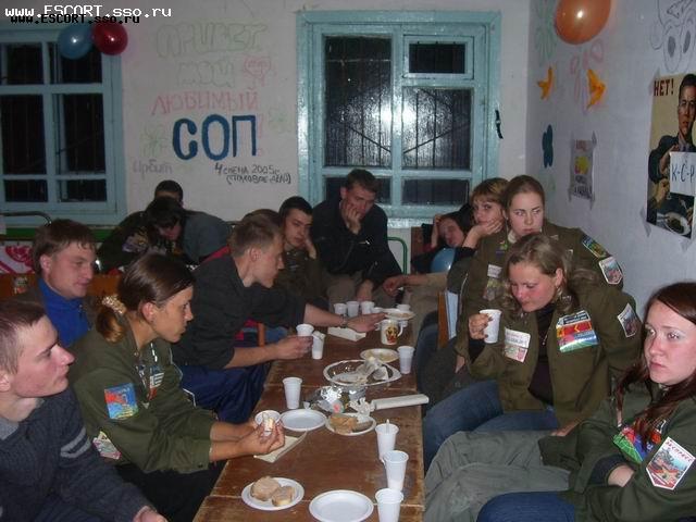 В гостях у Россияны!