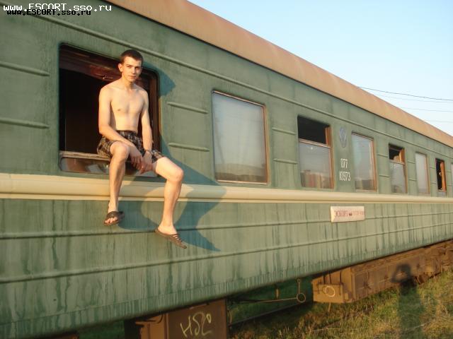В Свердловске так не посидишь...